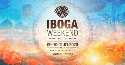 ‏IBOGA WEEKEND FESTIVAL